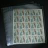 Supersafe 1-Pocket Mint Sheet Polypropylene Pages (10)